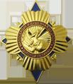 Орден Золотой Пеликан